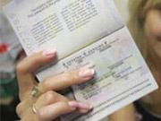 С 1 апреля страны-члены ЕС будут указывать причину отказа в визе