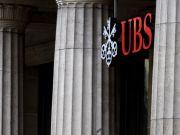 Франція оштрафувала найбільший швейцарський банк на 3,7 мільярда євро