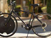 Суперколесо превратит велосипед в электроскутер за 30 секунд (видео)