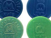 У київському метрополітені обмін жетонів з доплатою триватиме до 31 серпня