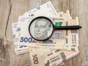 Банки выдали более 3 млрд грн кредитов под портфельные гарантии