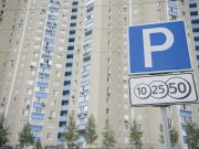 У Києві паркувальні майданчики продаватимуть через ProZorro