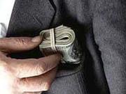 АМКУ знає, як побороти корупцію у сфері держзакупівель