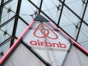 Ринкова вартість Airbnb перетнула позначку у 100 мільярдів доларів