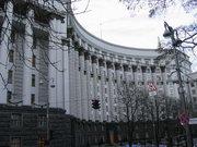 Правительство обнародовало перечень предприятий подлежащих приватизации