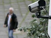 ЄС планує ввести обмеження на технологію розпізнавання обличчя