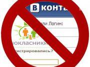 """Прощай, """"ВК"""" и """"георгиевская"""" лента: как украинцы отнеслись к громким запретам (опрос, инфографика)"""