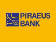 Піреус Банк пропонує унікальний сервіс управління декількома рахунками за допомогою платіжної картки