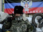 За І півріччя 2014 р. кількість незаконних мігрантів в Україну збільшилася на 74%, - Держприкордонслужба