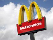 Прибыль McDonald's во II квартале превысила ожидания Уолл-стрит