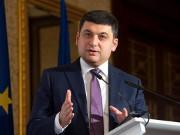 Гройсман пояснив, коли з'явилися величезні борги України