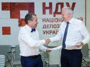 НДУ підписав контракт на розробку нової IT-платформи для депозитарної системи фондового ринку