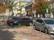 Власти придумали новый способ упорядочить парковку в центре Киева
