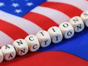 США ввели санкции против 5 китайских IT-организаций