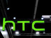 HTC має намір вийти з індійського ринку