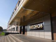 Антонов планирует выход на мировой рынок беспилотников
