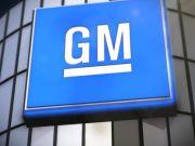 В General Motors обещают начать выпуск доступных электрокаров