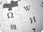В Китае наймут 20 000 человек для создания собственной «Википедии»