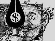 День фінансів, 5 грудня: 10 тисяч середньої зарплати для українців, нові тарифи на холодну воду для киян