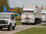 """32 российских грузовика с якобы """"гуманитаркой"""" пересекли границу Украины без согласия Киева - и достигли локации боевиков"""