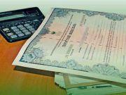 Финансовая векселиада