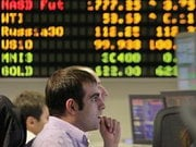 В Украине начали торговать ценными бумагами США