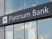Platinum Bank прошел тест на безопасность данных