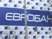 """Фонд гарантирования продлил временную администрацию в """"Евробанке"""""""