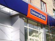 «Дельта» спасает Universal Bank