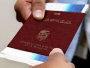 Жителі України можуть стати громадянами ЄС за 7 тисяч євро