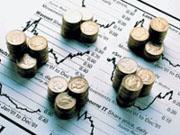 Регулятор оприлюднив показники фондового ринку за 2018 рік