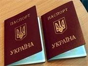Україна готова до випуску електронних паспортів та ID-карток