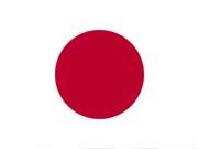 Рост экономики Японии будет заметен по ценам на акции