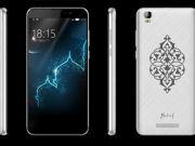 У Росії створено мусульманський смартфон з будильником для намазу