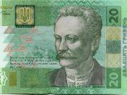 Нацбанк цього року введе в обіг 10 і 20 гривень за підписом Гонтаревої
