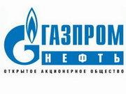 """""""Газпром"""" окучивает Нигерию"""