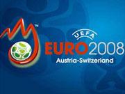 Спекулятивная цена билетов на финал Евро-2008 достигла 5 тыс. евро