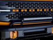 Ford Bronco станет гибридом (фото)