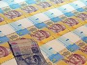 В Україні на міжбанку трохи подешевшав євро