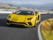 Lamborghini готовит гибридный суперкар на смену модели Aventador
