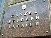 Сотрудники СБУ задержали курьера с более 15 млн грн. в одном из банков Днепропетровска
