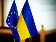 Зеленский создал делегацию для переговоров с ЕС по отмене ввозной пошлины