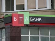 """Акційний вклад """"Рекордні відсотки"""" від ПАТ """"БТА БАНК"""""""