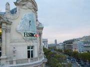 Крупнейший банк Европы удвоил свою прибыль, почти до $8 млрд