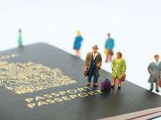Еміграція з України посилиться в найближчі 2-3 роки - НБУ