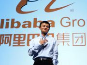Bloomberg: До 2036 року Alibaba стане п'ятою за величиною економікою в світі