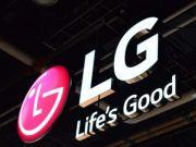 LG призупиняє виробництво телефонів в Південній Кореї