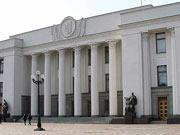 Прийнято Закон про реінтеграцію Донбасу: що це змінює
