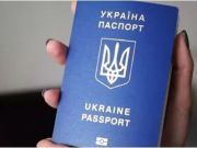 Україна піднялася в рейтингу ''впливовості'' паспортів