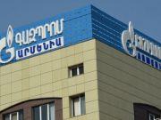 """Армения открыла дело на """"дочку"""" Газпрома за уклонение от налогов"""